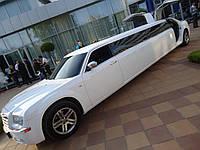Лимузин Chrysler - прокат в Днепропетровске. Бронирование 24/7. Звоните!