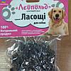 """Ласощі для собак """"сушені легені яловичі """"100 грамм"""