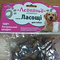 """Ласощі для собак """"сушений рубець"""" 100грамм, фото 1"""