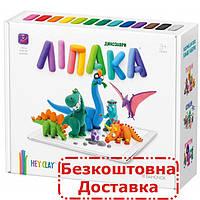 "Пластилин ""ЛИПАКА"" фигурки динозавры | Набір пластиліну Ліпака ""Динозаври"", (s006dinos)"