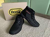 Мужские зимние кожаные ботинки-мокасины Flex Black черные натуральная кожа