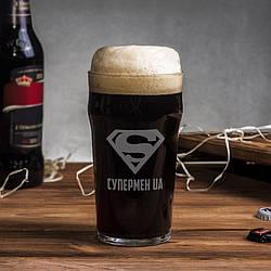 """🍺 Бокал для пива з написом """"Супермен UA"""". Пивний бокал з принтом, подарунковий, на подарунок, для пива"""