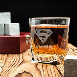 """🥃 Стакан для виски с надписью """"Супермен UA"""". Подарочный стакан для виски с принтом"""