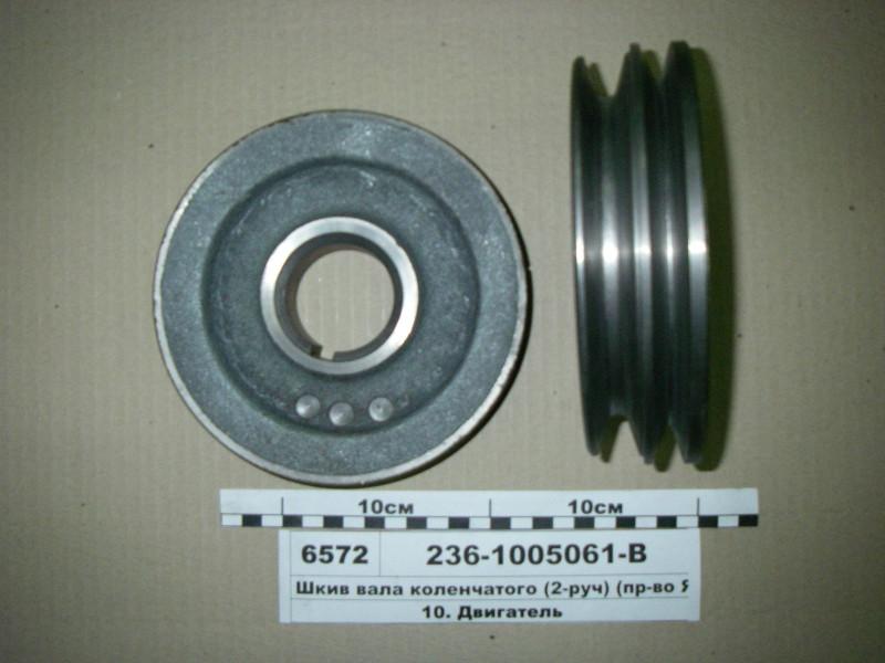 Шкив вала коленчатого (2-руч) нового образца (пр-во ЯМЗ) 236-1005061-В