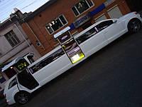 Лимузин Audi - прокат, аренла в Киеве
