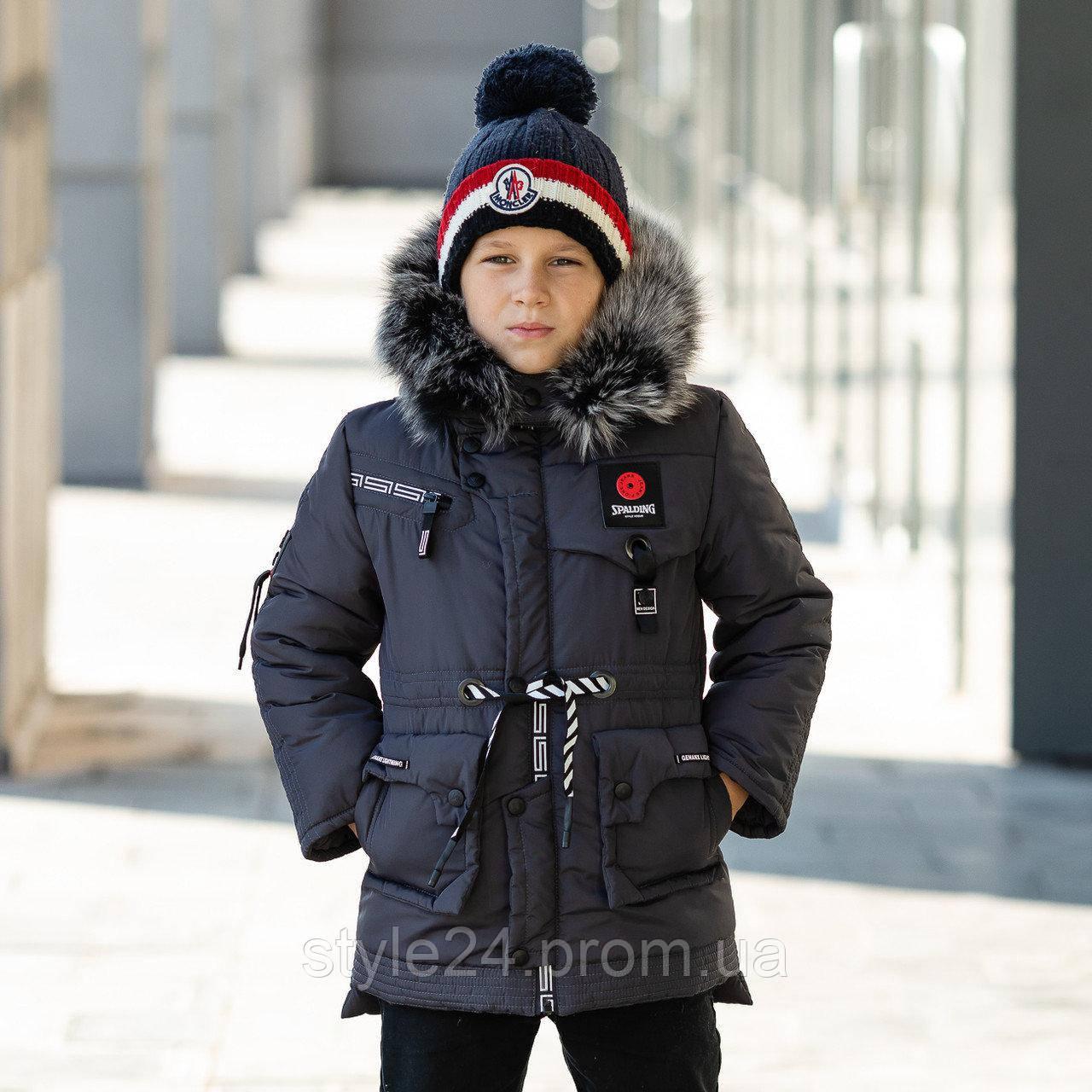 Зимова куртка на флісі з натуральною опушкою на капюшоні   Р-ри 110-140