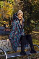 Женское длинное зимнее тёплое пальто пуховик с капюшоном с цветным принтом геометрия треугольники 42 44 46 48