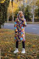 Женское длинное зимнее тёплое пальто пуховик с капюшоном с цветным принтом кружечки 42 44 46 48