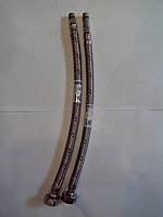 Шланги для смесителей Mateu (FIL-NOX) 120 см