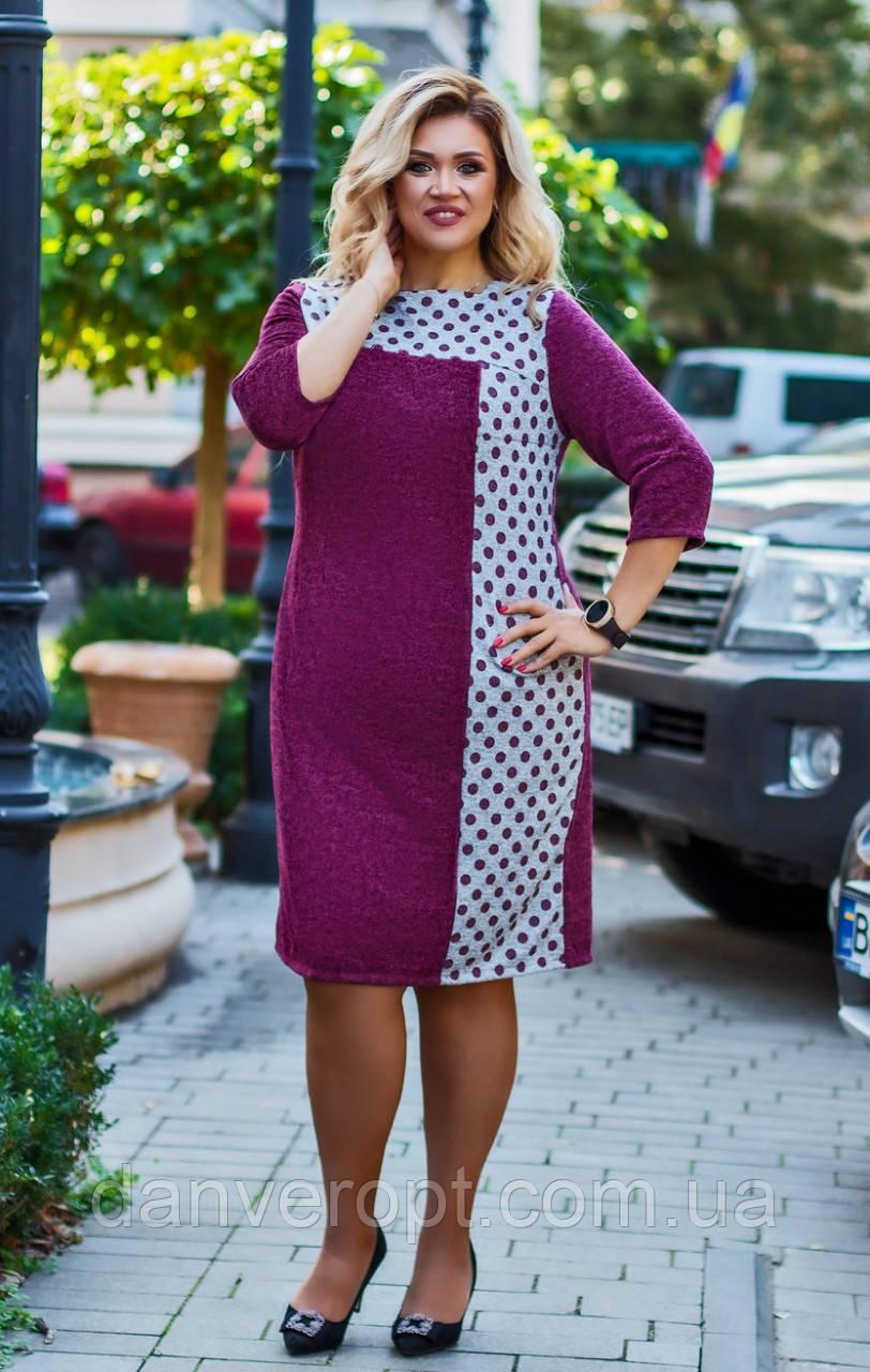 Платье женское модное стильный горох размер 52-58 купить оптом со склада 7км Одесса