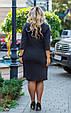 Платье женское модное стильный горох размер 52-58 купить оптом со склада 7км Одесса, фото 4