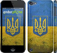 """Чехол на iPod Touch 5 Флаг и герб Украины 2 """"378c-35"""""""