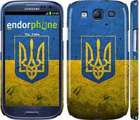 "Чехол на Samsung Galaxy S3 Duos I9300i Флаг и герб Украины 2 ""378c-50"""