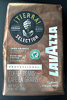 Кофе  Lavazza Tierra Selection 1 кг в зёрнах 100% арабика