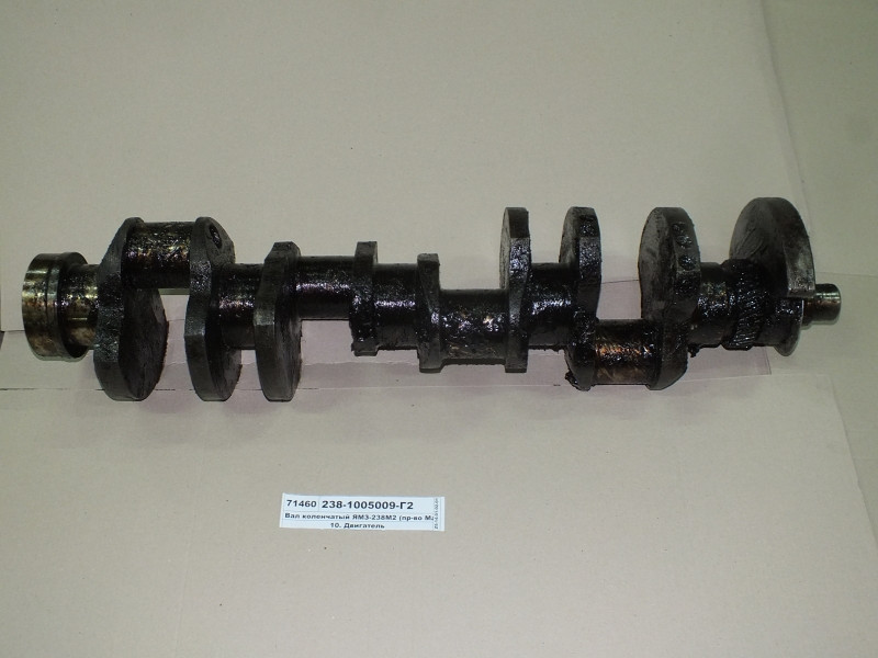 Вал коленчатый ЯМЗ-238М2 (пр-во Машида)  238-1005009-Г2