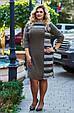 Платье женское модное стильная полоска размер 52-58 купить оптом со склада 7км Одесса, фото 4