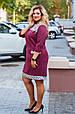 Платье женское модное стильный горох размер 52-58 купить оптом со склада 7км Одесса, фото 3