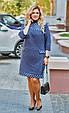 Платье женское модное стильный горох размер 52-58 купить оптом со склада 7км Одесса, фото 5