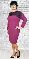 Яркое красивое женское платье фуксия размера 52-58