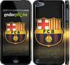 """Чехол на iPod Touch 5 ФК Барселона """"2299c-35"""""""