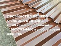 Профнастил от 39грн. м. в Днепропетровске