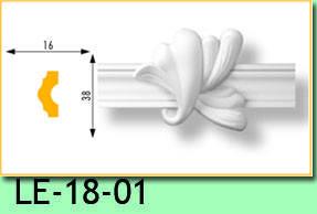 Зєднання  Е18-02 16х38мм 10см.