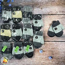 Двойные вязанные варежки для мальчика Размер: 3- 5 лет (9200)