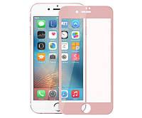 Защитное стекло / Захисне скло iPhone 7, iPhone 8 рожеве золото 4D