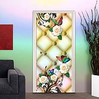 Межкомнатные 3d двери 9500 - Бесплатная доставка