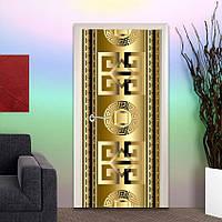Межкомнатные 3d двери 9506 - Бесплатная доставка