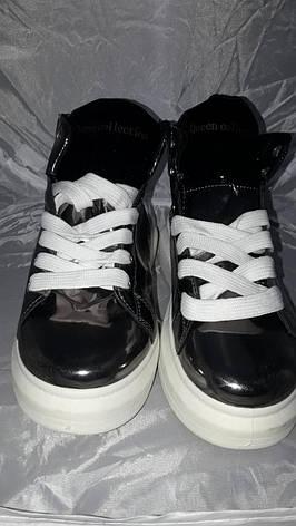 Ботинки Демисезонные женские рр  38-2 пары (СКЛАД ), фото 2