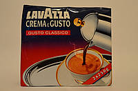 Кофе молотый Lavazza Crema e Gusto, 250г (Италия)