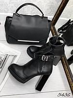 Ботинки демисезон ремешок черная кожа., фото 1
