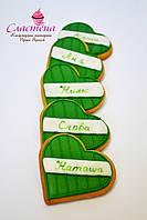 Свадебный  пряник - рассадочная карточка в зелёном цвете