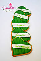 Свадебный  пряник - рассадочная карточка в зелёном цвете, фото 1