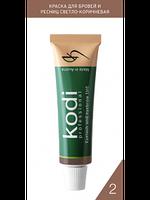 Краска для бровей и ресниц Kodi, светло-коричневая 15 мл
