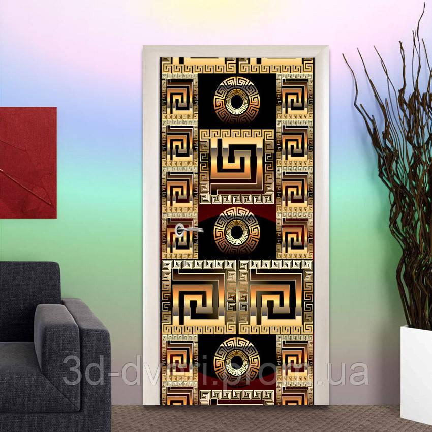 Межкомнатные 3d двери 9539 - от производителя