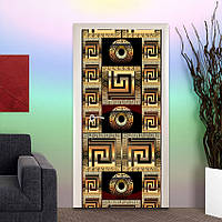 Межкомнатные 3d двери 9539 - Бесплатная доставка