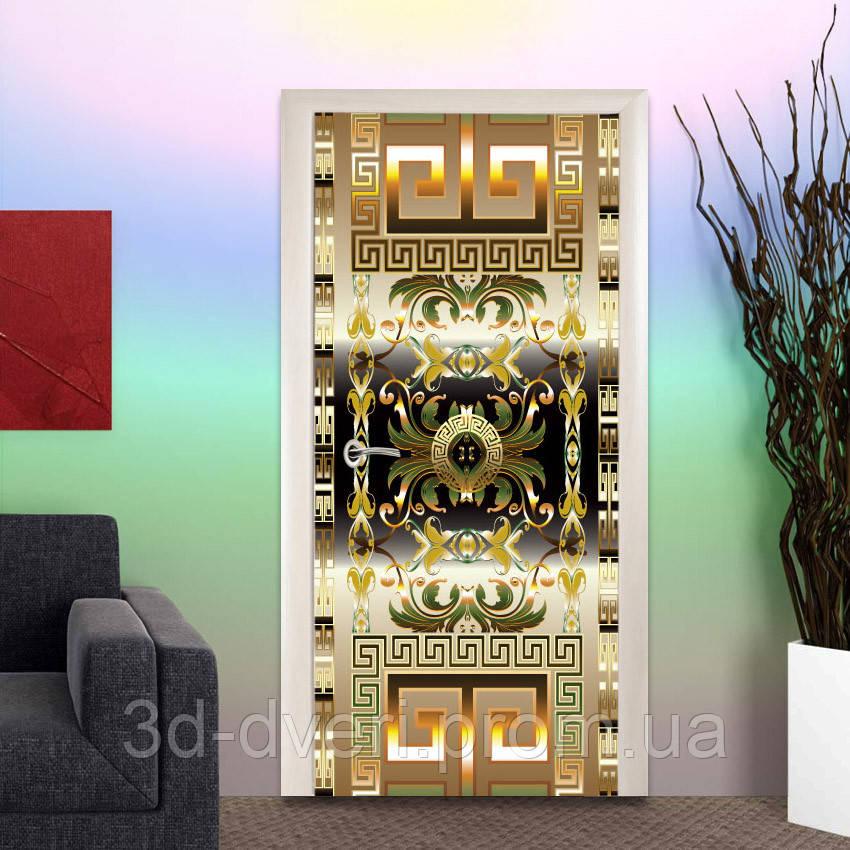 Межкомнатные 3d двери 9543 - Бесплатная доставка