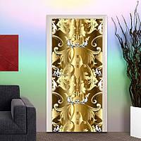 Межкомнатные 3d двери 9560 - Бесплатная доставка