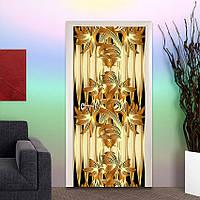 Межкомнатные 3d двери 9587 - Бесплатная доставка