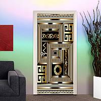 Межкомнатные 3d двери 9589 - Бесплатная доставка
