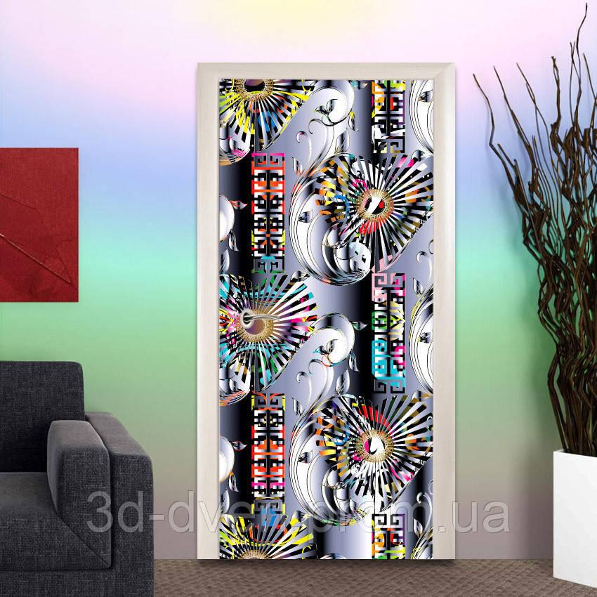 Межкомнатные 3d двери 9599 - Бесплатная доставка
