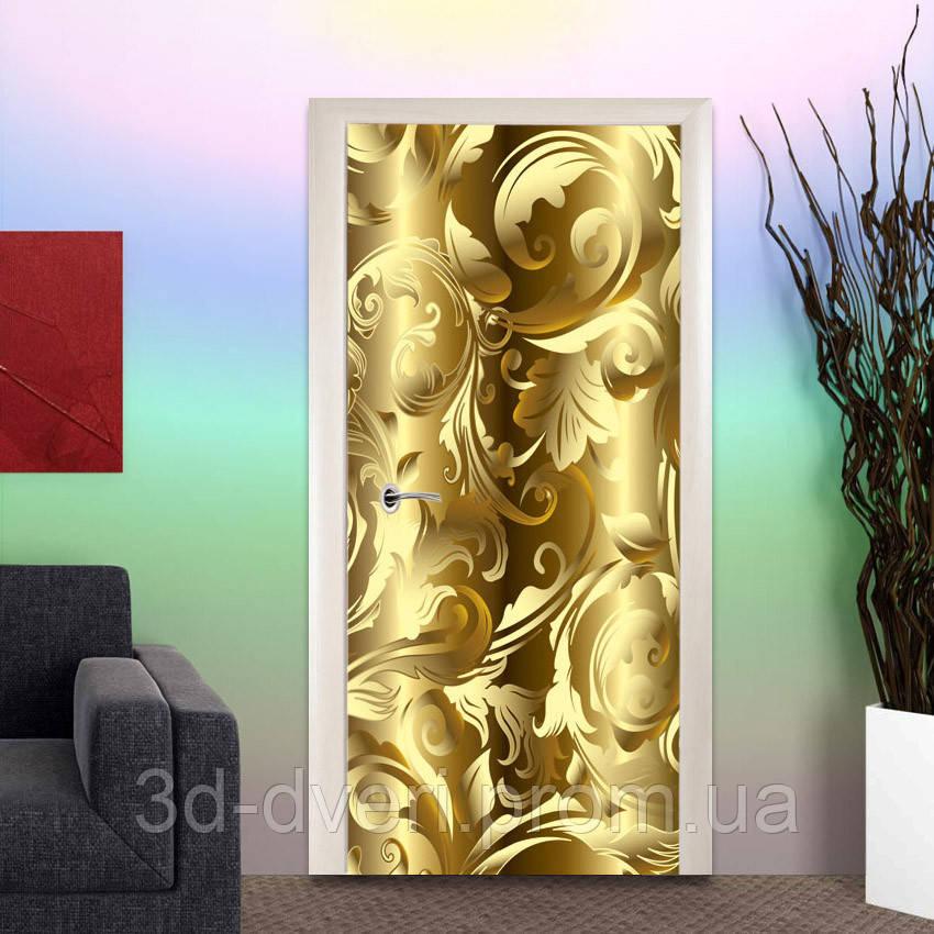 Межкомнатные 3d двери 9609 - Бесплатная доставка