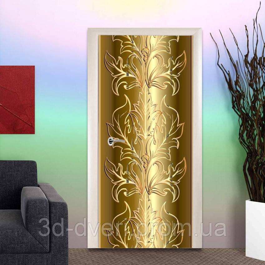 Межкомнатные 3d двери 9612 - Бесплатная доставка