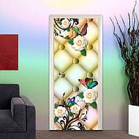 Межкомнатные 3d двери 8500 - Бесплатная доставка