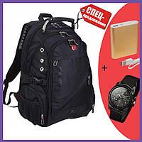 Рюкзак Swissgear городской 8810 большой, часы Swiss Army,  повербанк + USB + дождевик  в ПОДАРОК