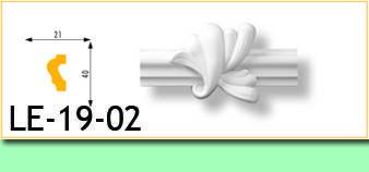 Зєднання Е19-02 21х40мм 10см.