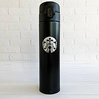 Термос Starbucks копия 350 мл с удобным поильником