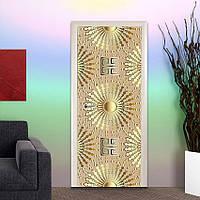 Межкомнатные 3d двери 8524 - Бесплатная доставка
